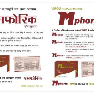 Mphoric-1