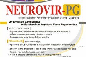Neurovir_PG_brouchure